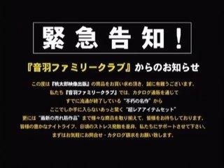 Meilleur clip sexe japonais