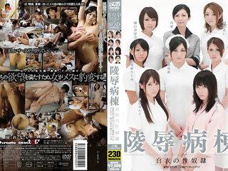 Mei Hibiki in Sex Slave..
