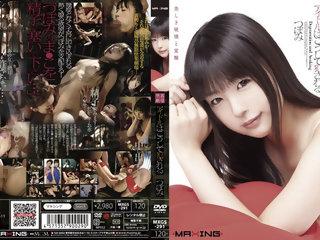 Tsubomi in Degeneration &..
