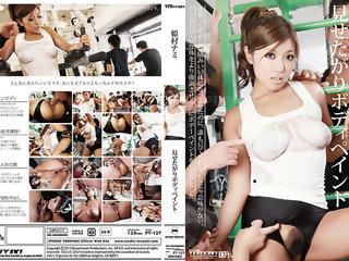 Nami Himemura in Naked Body..